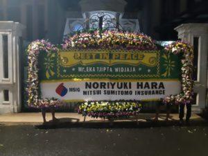 Toko Bunga Dekat Rumah Duka RS ST Borromeus Bandung